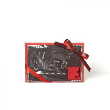 MERCI Dark Chocolate Message Bar - 120 g